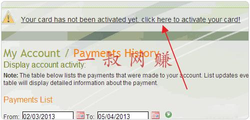 云课堂 app,《一亿小目标》如何快速赚钱 _ 资源篇:Payoneer 卡申请插图8