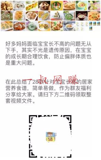 稳赚不赔的偏门小生意,网上零投资赚钱的平台 _2018【珍藏版】利用 QQ 邮件引流技巧,新手半小时也能引流 200+插图34
