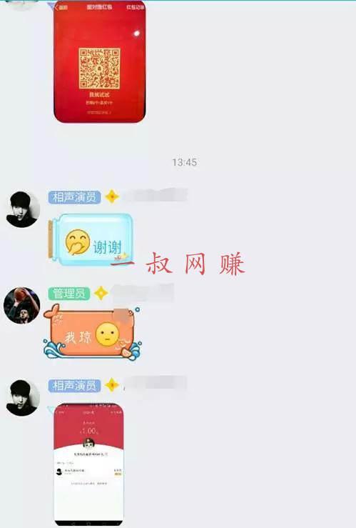 支付宝集五福活动:QQ 红包最新引流技巧 _ 怎么快速赚到 1000 块钱,做什么行业赚钱插图4