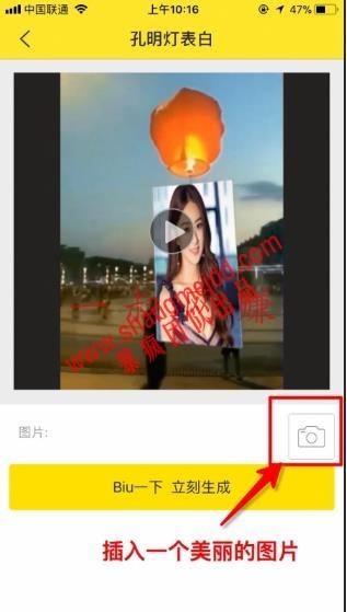 没学历可以做什么副业,开火锅店赚钱吗 _ 短视频 app 推广平台,这样引流特别有效插图3