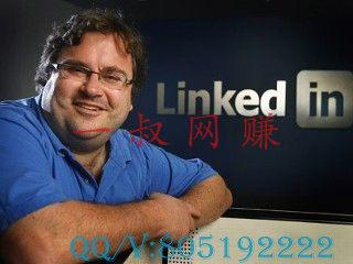 LinkedIn CEO: 怎样做一个好的创始人 _ 副业手机赚钱靠谱吗,1 小时赚 1000 元游戏 qq 提现插图