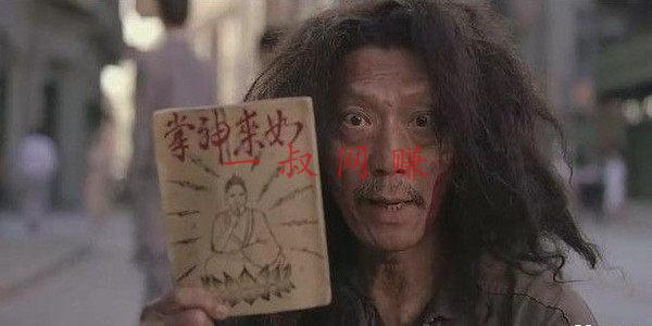 微商史上最全软文标题写作套路(收藏版)_ 中文网赚,下班后兼职 100 种 zhu 店面插图