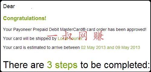 云课堂 app,《一亿小目标》如何快速赚钱 _ 资源篇:Payoneer 卡申请插图4