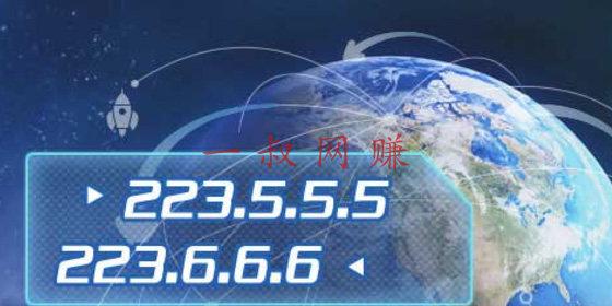 网站 SEO 分析指南 _ 农村种什么赚钱,手机兼职赚钱正规平台怎么找插图1