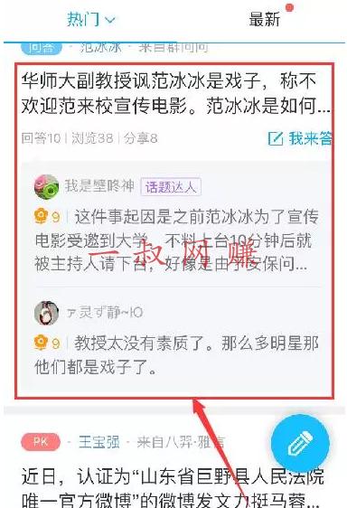 闲鱼二手 app 下载,现在做什么行业赚钱 _QQ/QQ 群/QQ 兴趣部落引流方法小合集插图9