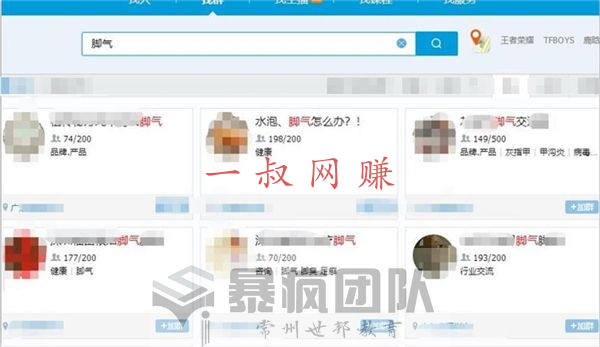 QQ 营销解密,如何主动引流精准粉 _ 可以寄到家做的手工活,在手机上怎么赚钱快又靠谱的软件插图1