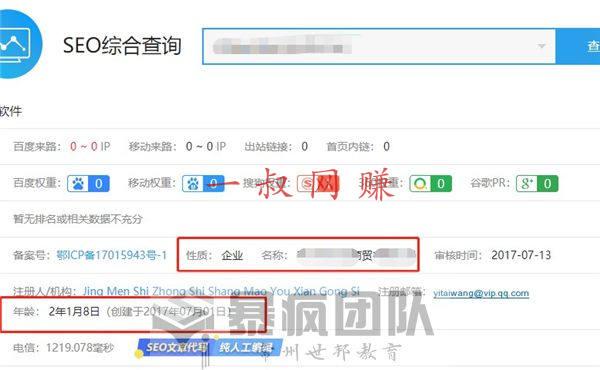 QQ 营销解密,如何主动引流精准粉 _ 可以寄到家做的手工活,在手机上怎么赚钱快又靠谱的软件插图19